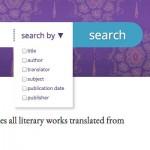 Japanese Literature In English